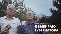 """6 серия """"Про Иваныча и Кузьмича"""" — серия постановочных видеороликов"""