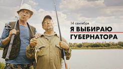 """7 серия """"Про Иваныча и Кузьмича"""" — серия постановочных видеороликов"""