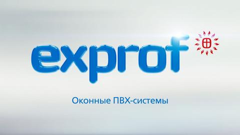 Корпоративный фильм — компания ЭксПроф