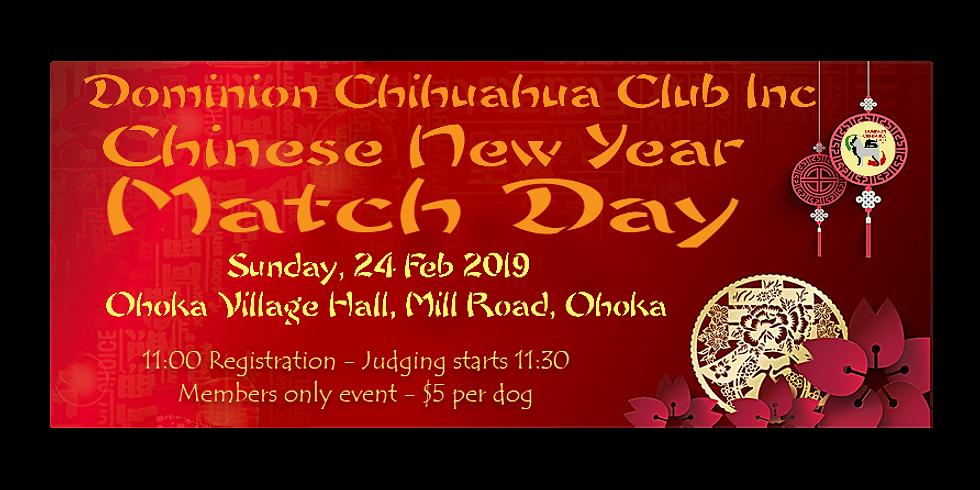 Chinese New Year Match Day