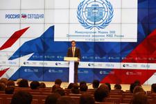 Совместные проекты с Дипломатической Академией МИД России