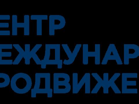 Открыт прием заявок на участие в Программе Ruspromo Ambassadors