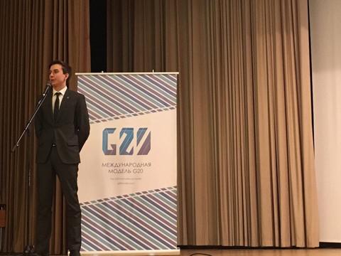 Выступление на открытии Модели G20 в МГУ им. Ломоносова