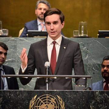 Центр международного продвижения был представлен на трибуне ООН