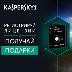 """Сопровождение акции """"SpaceLab"""" для бренда Kaspersky"""