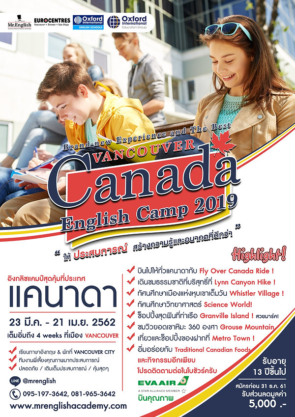 CND camp 19 01.jpg