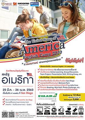 USA Camp 2020 01.jpg