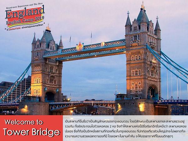 londonhighlight.011.jpeg