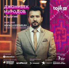 Джонибек Муродов