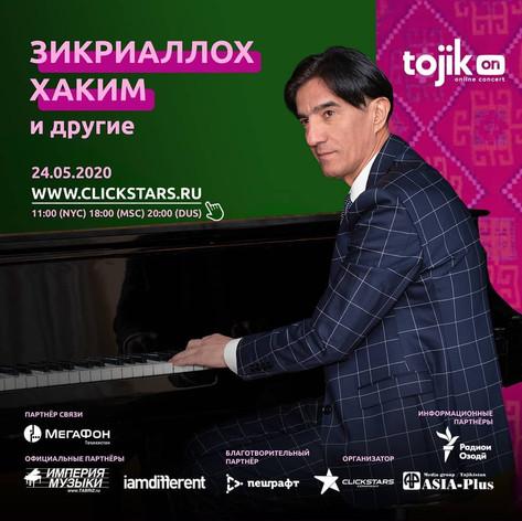 Зикриолло Хакимов