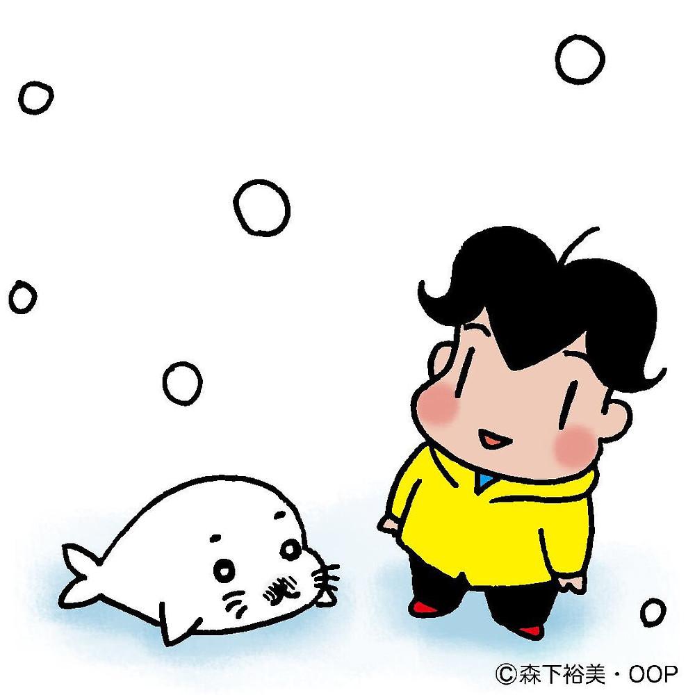 雪とゴマちゃんとアシベ