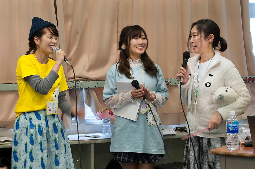 さらに河村さんの声優仲間の高岡千紘さんと森夏姫さんも登場!
