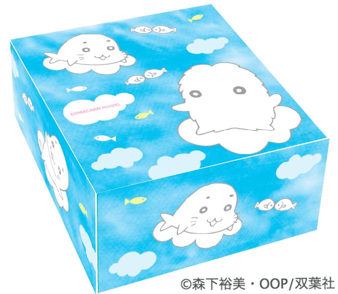 ゴマちゃんBOX