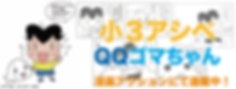 スクリーンショット 2020-03-31 12.59.50.png