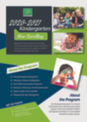 Language Garde Montessori School Kindergarten Flyer