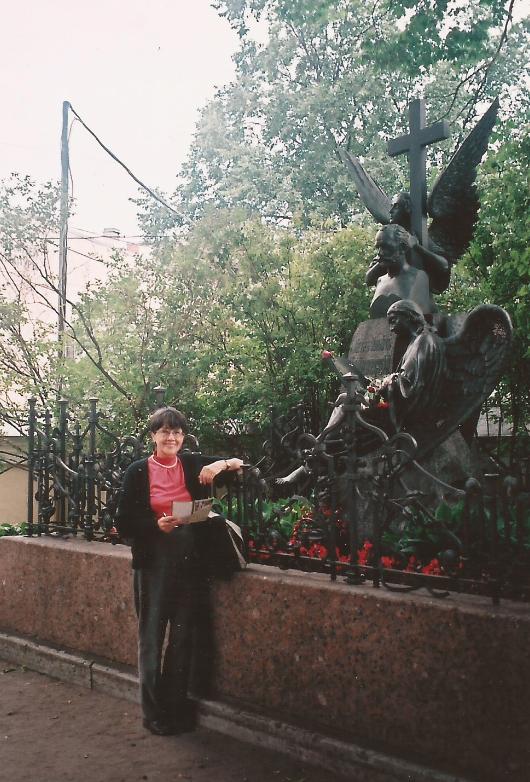Tumba P. Tchaikovsky