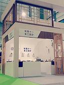 秋雨十一深圳国际春季茶产业博览会