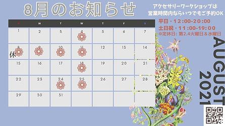 Watercolor Flower Calendar (4).jpg