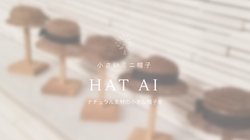 mini hat gift