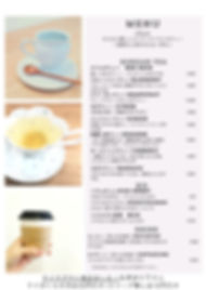 Monochromatic Coffee Collage Menu (1).jp
