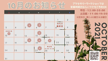 Watercolor Flower Calendar (10).jpg
