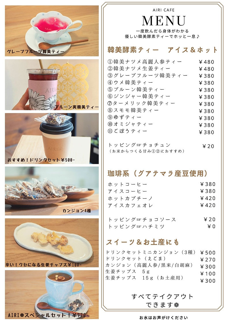 White Cake Photo Collage Bakery Menu (4)