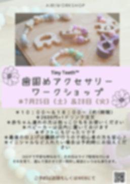げつ (4).jpg