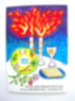 messianic passover card
