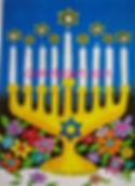 messianic chanukah card