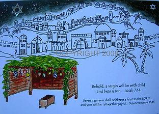 messianic Christmas card