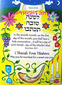 messianic rosh hashanah cards