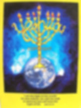 Messianic  card