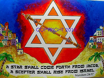 messianic Christmas cards