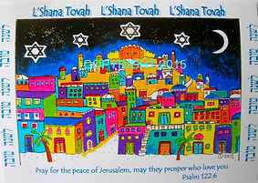 messianic new year cards