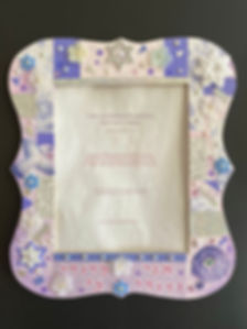 Jewish wedding frame