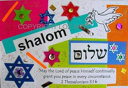 messianic cards, jewish cards