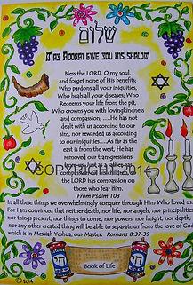 Messianic encouragement card