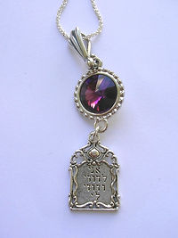 messianic jewelry