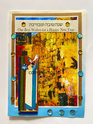 messianic rosh hashanah card