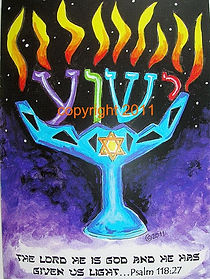 messianic chanukah card
