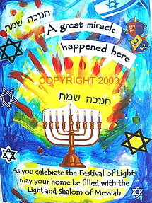 festival lights c_edited.jpg