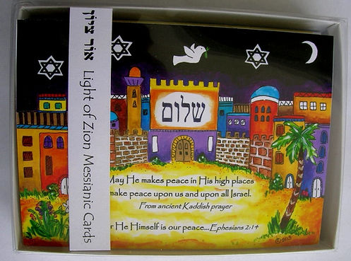 messianic cards
