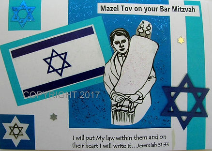 messianic bar mitzvah card