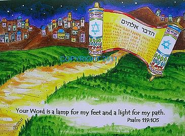 Messianic greeting card