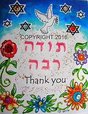 messianic thank you card