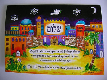 Messianic greeting card