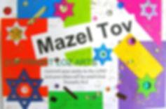 Messianic mazel tov card