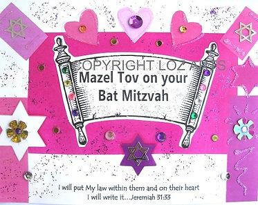 messianic bat mitvah card