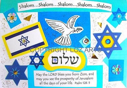 jewish cards, lmessianic cards