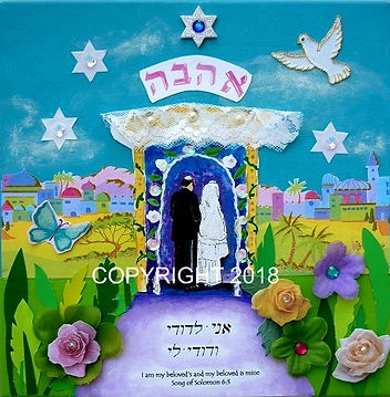 messianic wedding gift